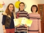 2016 Spelling Bee