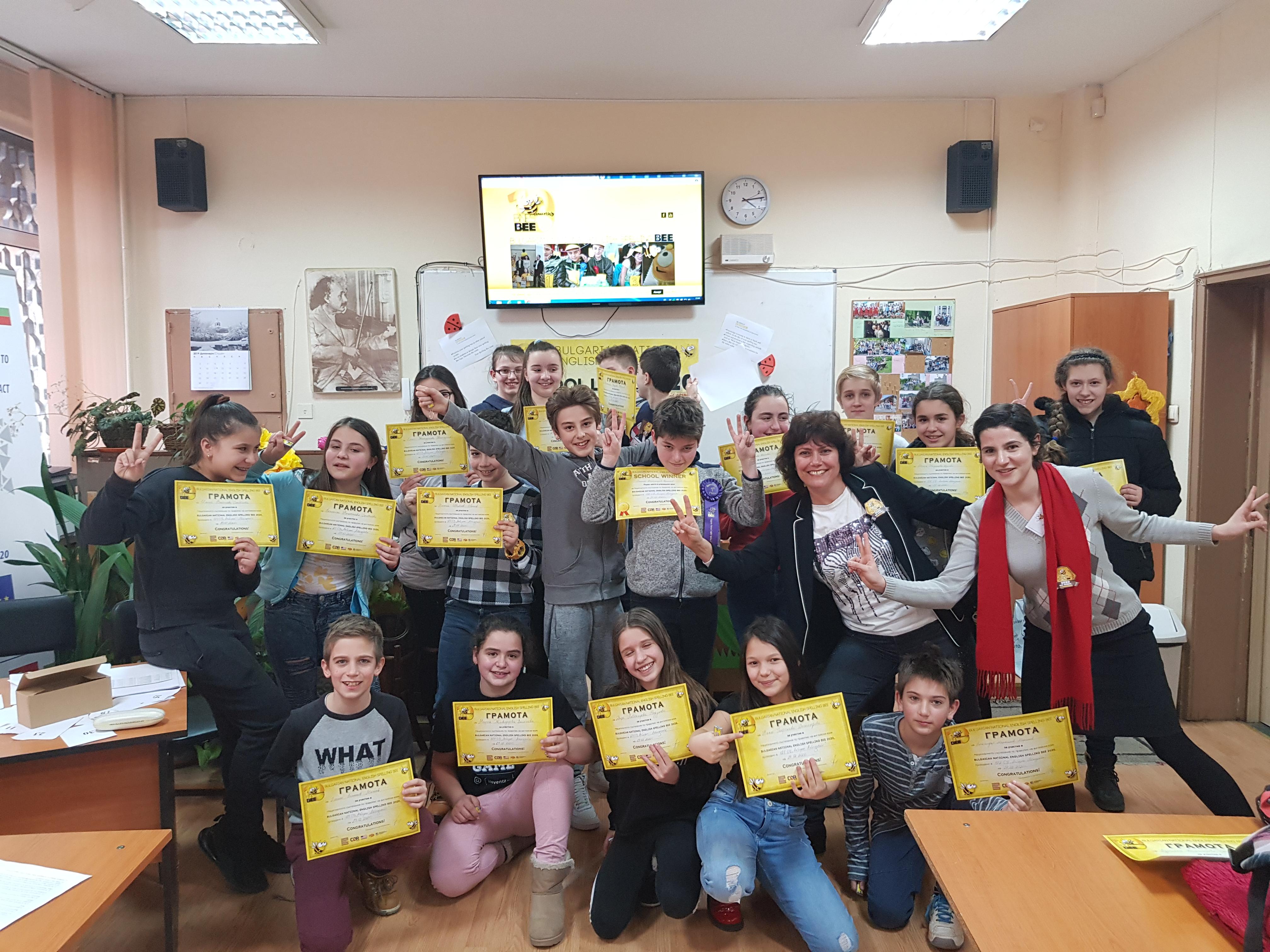 Participants_128-SU