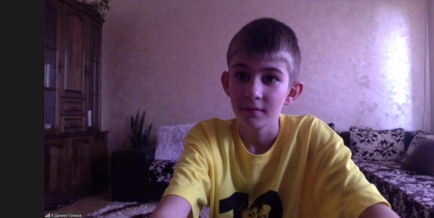 Даниел-Тинков-ЧСУ-Дружба-Пловдив