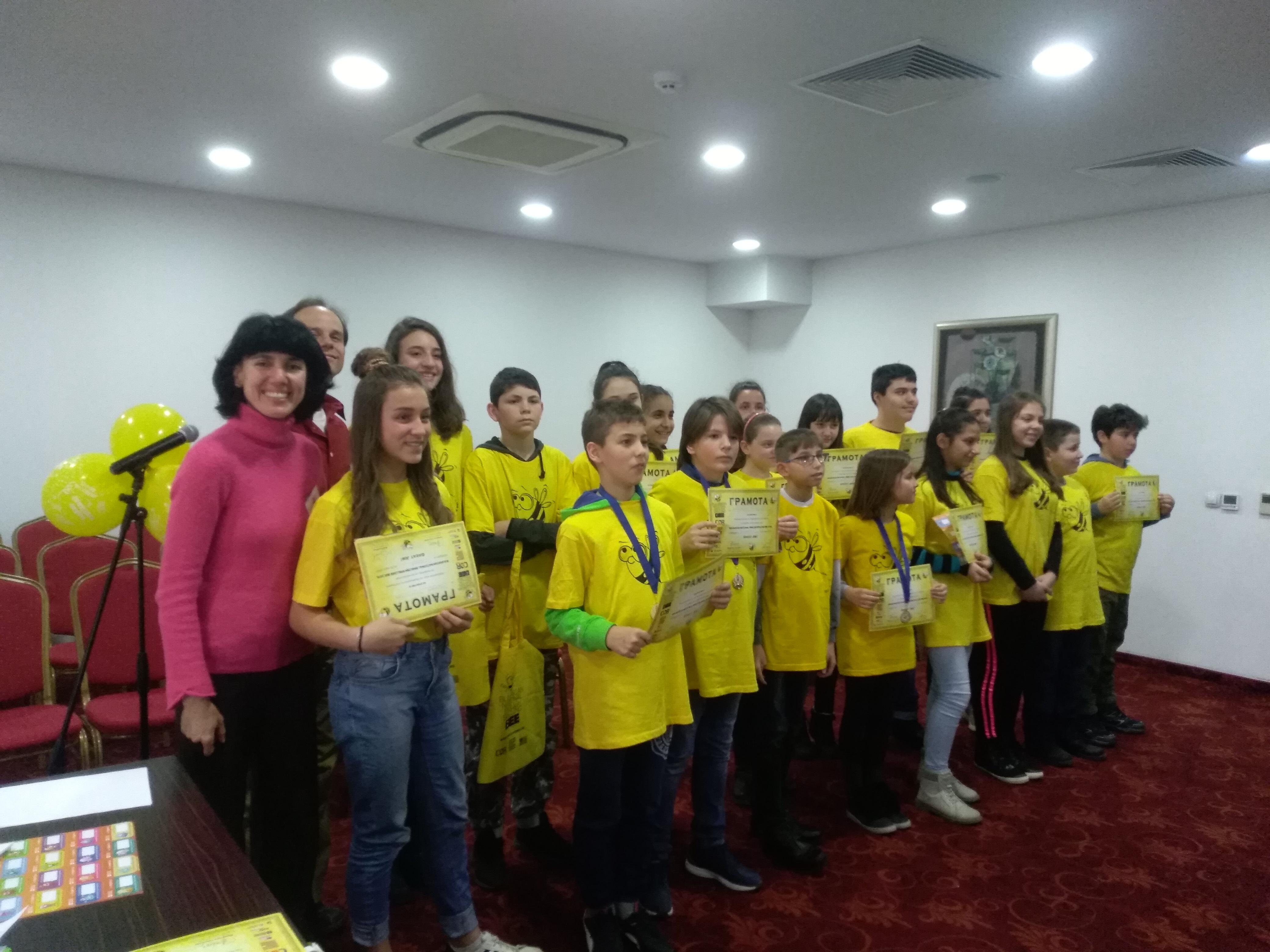 2018Plovdiv2_Certificates