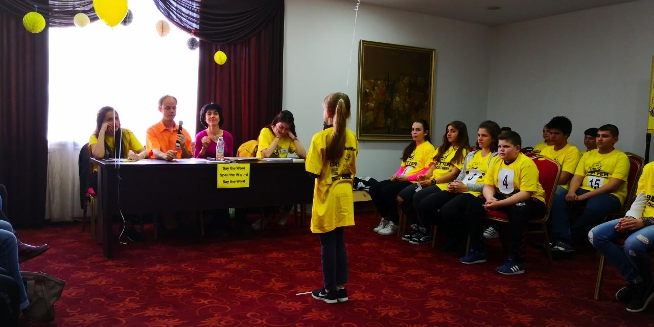 Spelling Bee 2019_Afternoon  Round