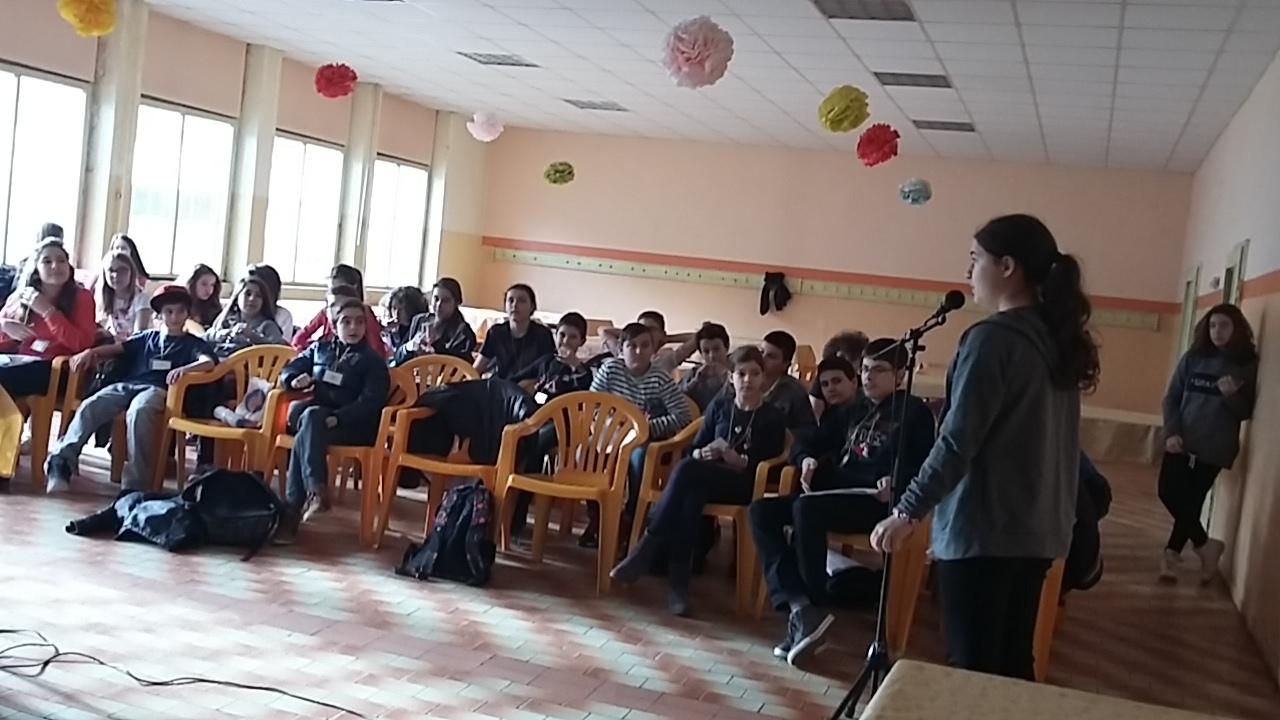 104 ОУ Захари Стоянов, София