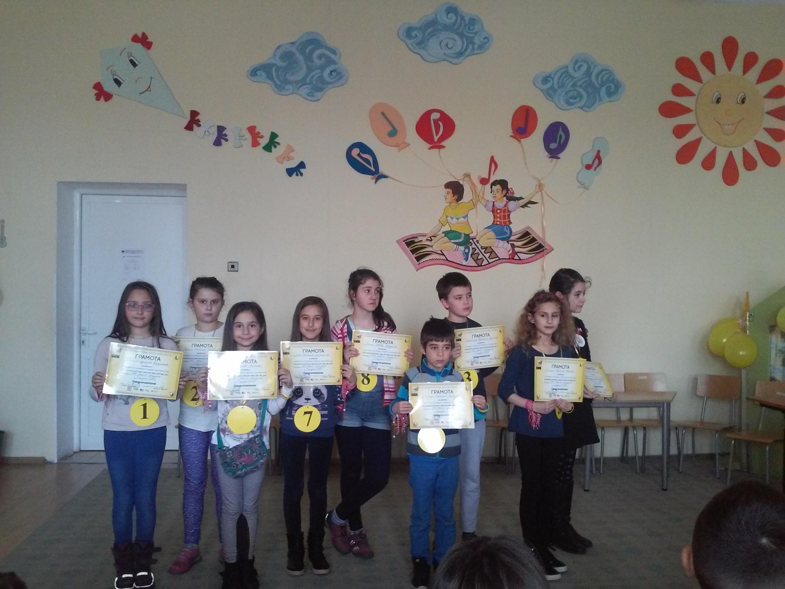 НУ Иванчо Младенов, Враца