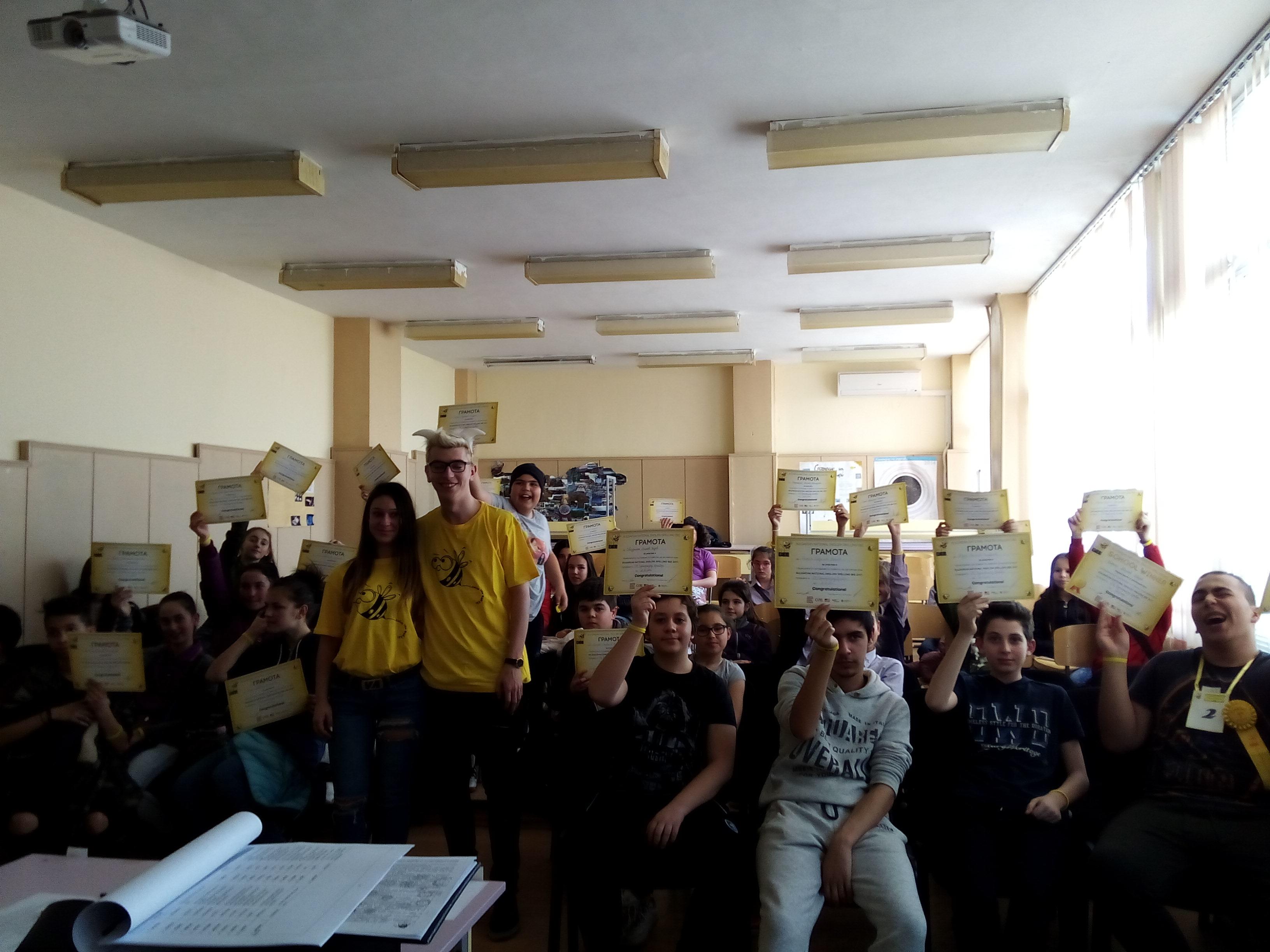 Пловдив, СУ Черноризец Храбър