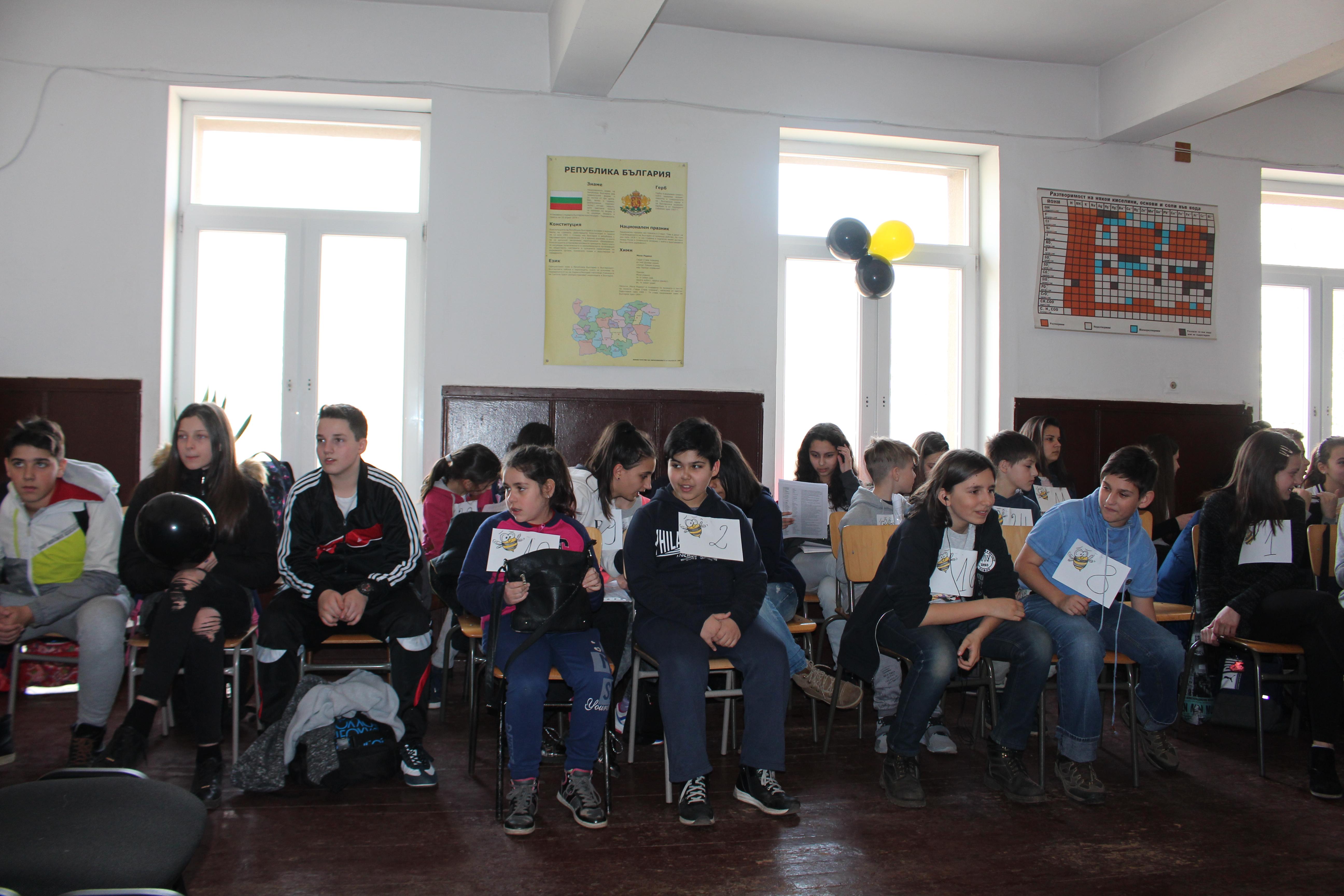 61 ОУ Св. Св. Кирил и Методий, София