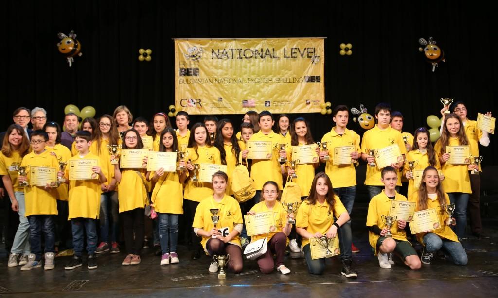 Най-добрите в Spelling Bee 2016