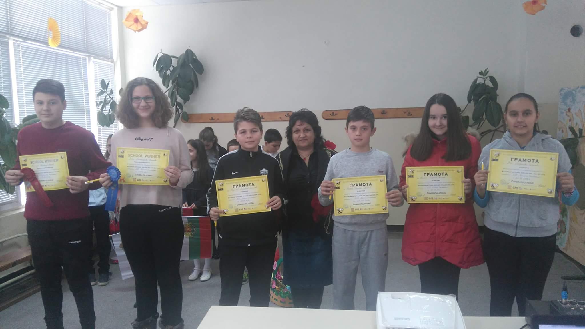 Второ основно училище Христо Смирненски, град Берковица