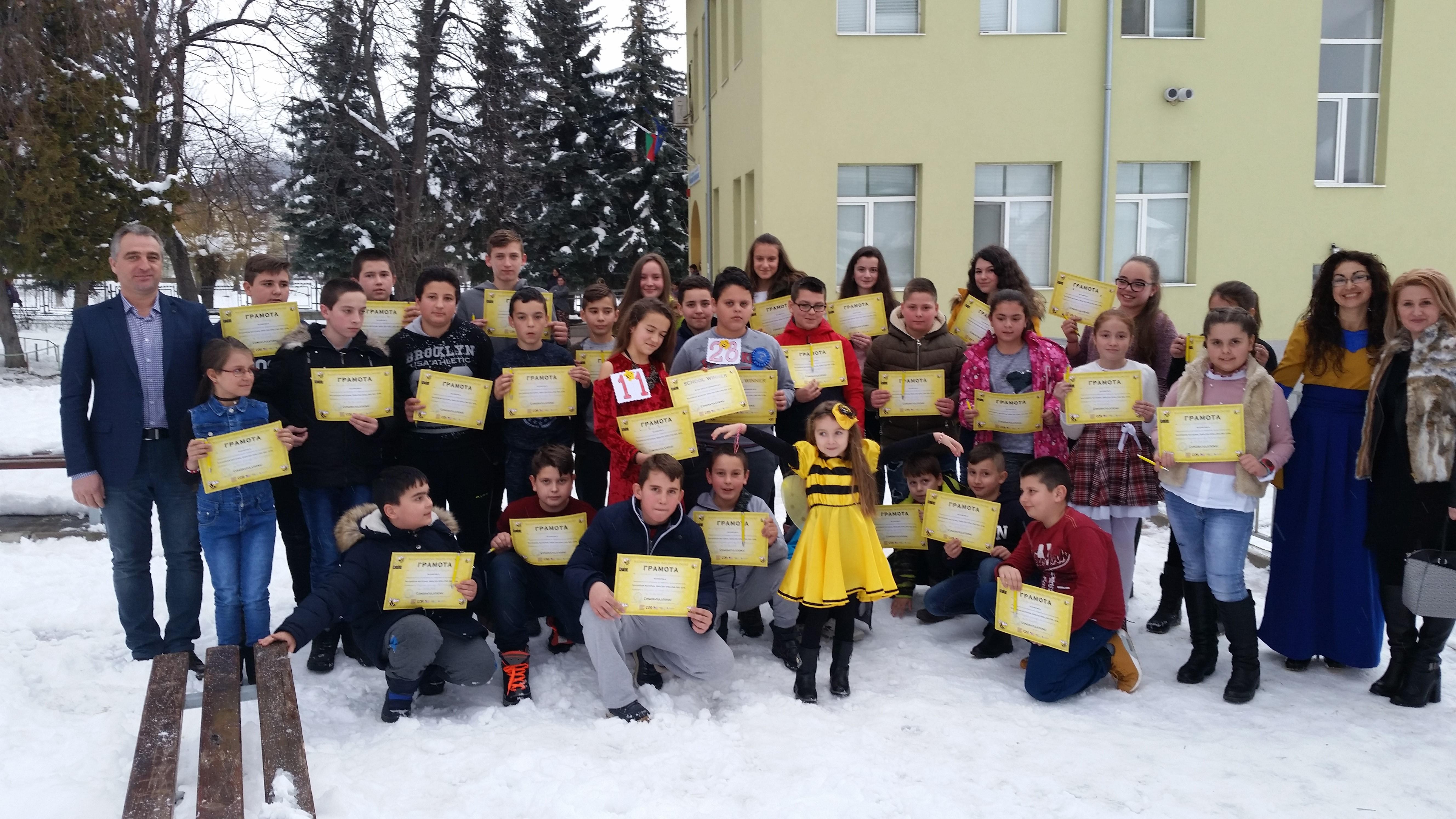 Обединено училище Св.П.Хилендарски с.Корница
