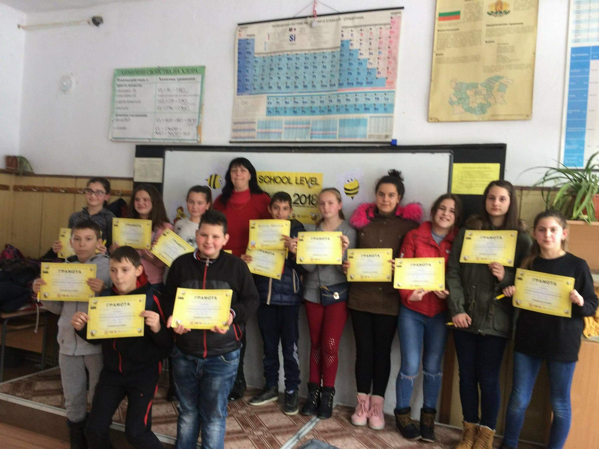 Основно училище Гоце Делчев, село Беслен