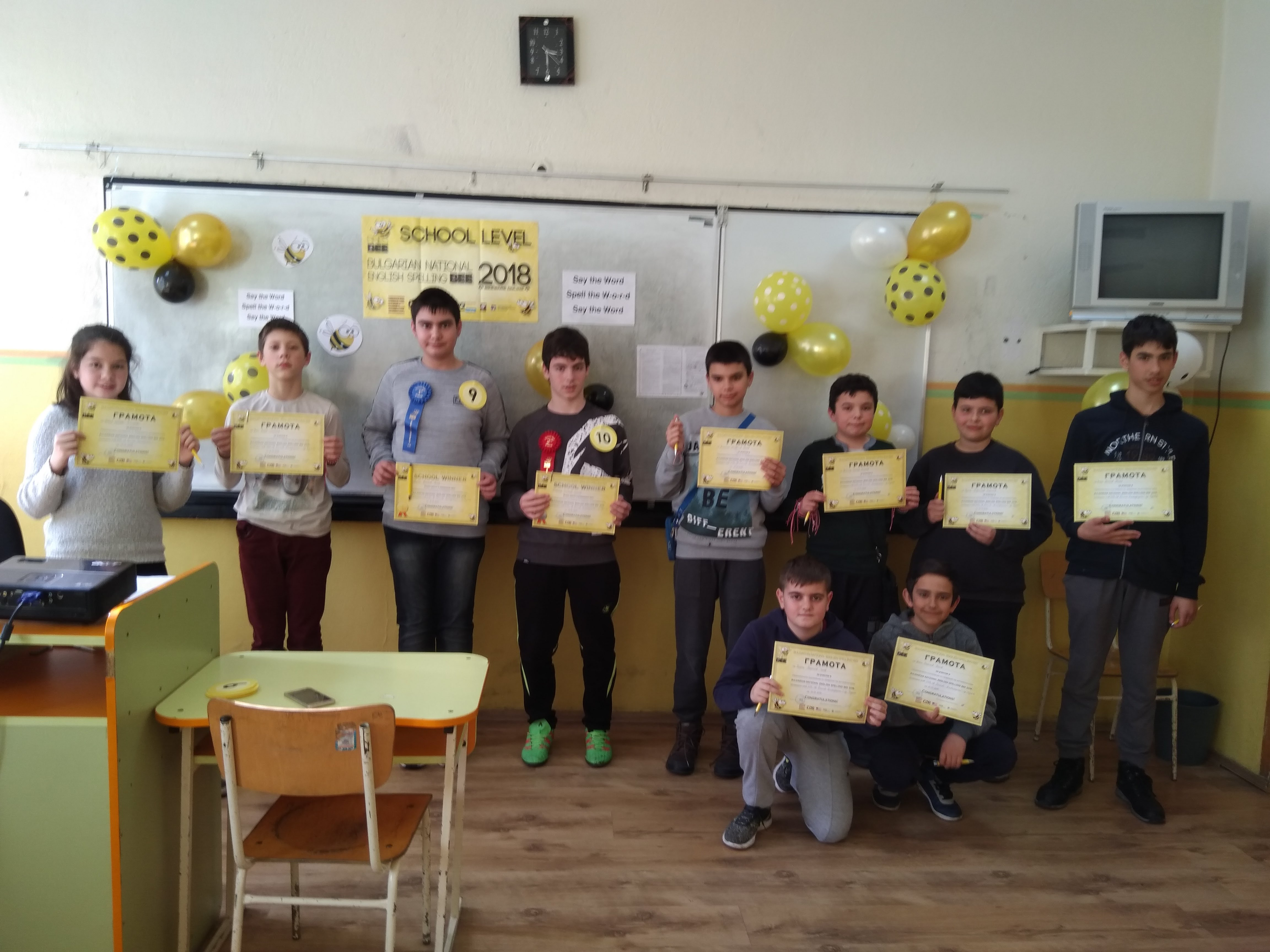 II ОУ Св. Паисий Хилендарски - гр. Раднево